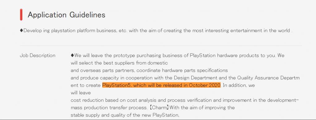 Vacaturetekst die stiekem verteld wanneer de Playstation 5 komt in oktober. Toch?   https://fsom.nl